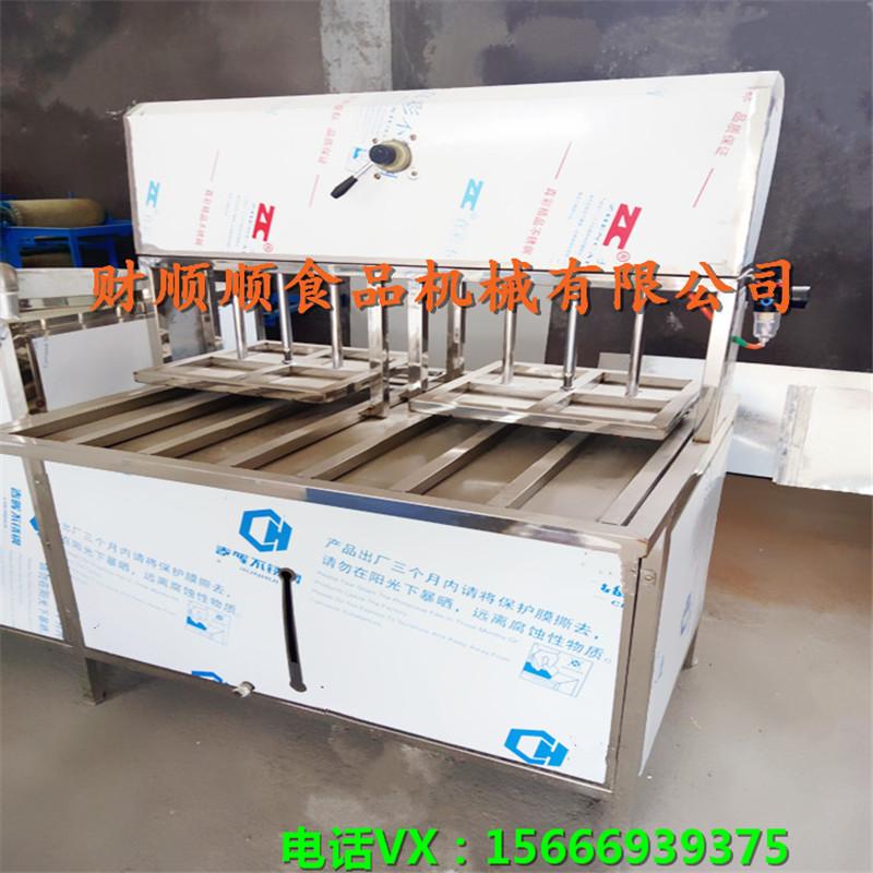 浙江加工豆腐的机器全自动彩色豆腐机厂家直销