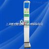 HGM-15A西安推出新款超声波脂肪,触摸屏,血压,投币身高体重秤