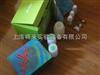 小鼠白介素1可溶性受体Ⅰ(IL-1sRⅠ)ELISA试剂盒说明书厂家