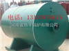 4吨天然气热水锅炉