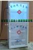 紫外線/戊二醛醫用消毒柜 wi92434