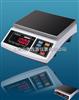杭州3公斤0.1克电子秤*双面显示*厂家直销价格便宜