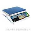 ALH(SA)烟台计数电子称,电子秤(桌秤)低价销售