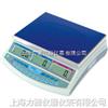 JS-06A福州@@计数电子秤 6kg/0.2g高精度电子秤价格优惠