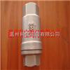 1/2寸 DN15 H12W-25P/R 立式丝扣单向阀