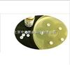 20片/瓶美罗培南药敏纸片