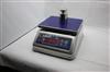 JWP全不锈钢防水电子桌秤绿色食品厂专用防水等级高,经久耐用
