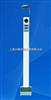 HGM-6200kg体重秤HGM-6自动身高体重秤