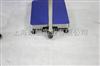 TCS圆柱形立杆电子秤 可折叠不锈钢电子台秤上海专卖