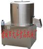 大洋系列淀粉拌粉機,干粉攪拌設備
