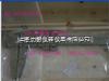 国产1.5米游标卡尺@上海制造低价销售
