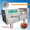 肇慶鳳翔--肉丁機 ,切鮮肉丁機,切凍肉丁機,凍肉切粒機