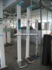 DHM-200济宁超声波体检秤&&自动身高体重秤低价销售