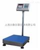 TCS-A1+P200公斤打印秤@A1+P打印标签秤@上海著名品牌打印秤