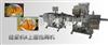 供应迷你鱿鱼圈挂浆机、400型浸浆机