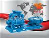 水環式真空泵SK系列