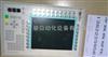 西门子工控机维修PC670(230V)西门子工业电脑维修西门子PC670(DC 24V)维修厂家