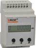 PZ300-DE安科瑞导轨式直流电能表P300-DE厂家直销
