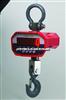 OCS-XZ-DCE武汉15吨电子吊秤$$工厂专用吊秤厂家