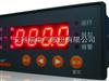 安科瑞智能电动机保护器ARD2-100直销