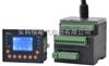 电动机保护ARD2F智能电动机保护器
