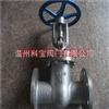 Z41H-64P 304材質64公斤高壓法蘭閘閥