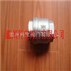 h12hDN65-21/2寸不锈钢内螺纹立式止回阀