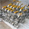 q11f1500/2500LB美标npt内螺纹高压球阀3/4-3寸