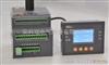 ACM3安科瑞分体式配电线路过负荷监控装置ACM3