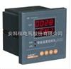 ARTM-1安科瑞1路温度巡检测控仪ARTM-1厂家直营价格