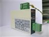WH03--11/HF安科瑞普通型温湿度控制器WH03-11/HF直营价格