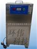 HW-XS-Ⅰ-30G实验用臭氧发生器参数及报价;可调式实验用臭氧设备