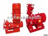 XBD6.0/20-100L消防泵,喷淋泵,消防恒压切线泵