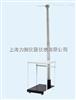 HX-200B2米身高尺,医院体检专用身高尺