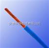 THW/THW-2 1*10电缆