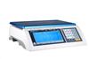 寺冈SM-80BCS寺冈SM-80BCS无线数据传送超市条码秤