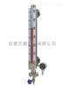 供应天康UFZ-50磁翻板液位计