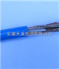 ia-KX-GS-VPV本安型K分度热电偶用补偿电缆