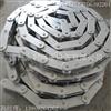 供应双节距大滚子输送链 不锈钢大滚子链条 节距76.2