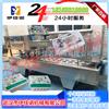 全自动300克盒装鸭血豆腐灌装封口机血豆腐灌装机 厂家伊佳诺