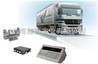 电子汽车衡_上海电子汽车衡报价_电子汽车衡厂家